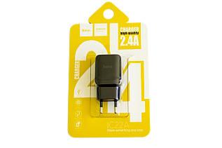 Сетевое зарядное устройство Hoco C22А Little Superior USB Charger 2.4A