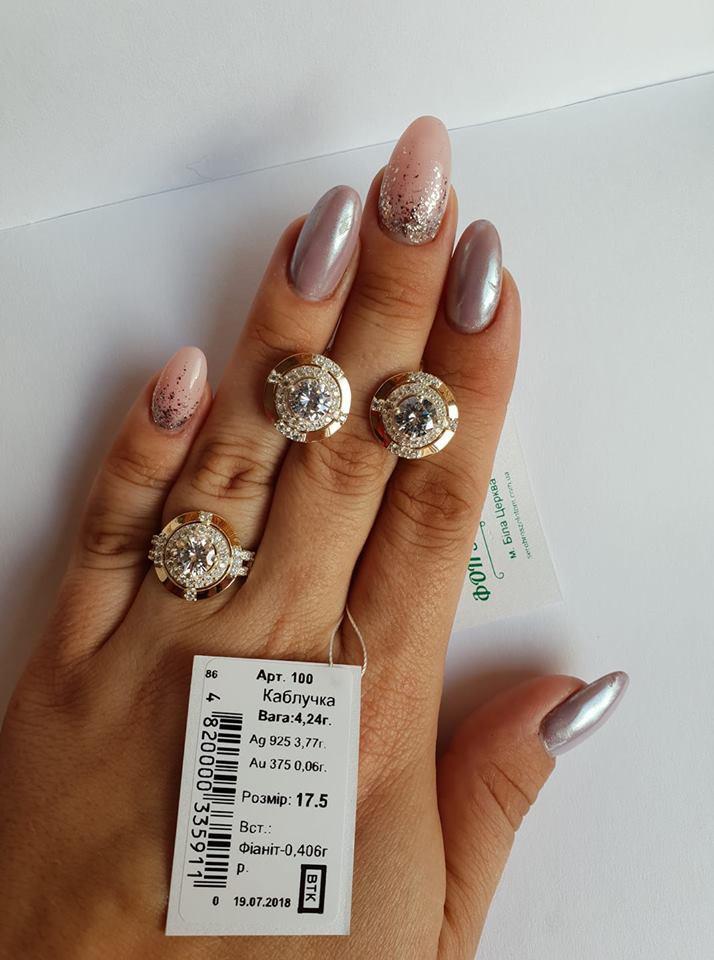 Женский серебряный гарнитур арт.100 с напайками золота 375 и фианитами разных цветов