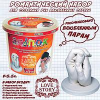 "Романтический набор для слепки рук Влюбленных 3D Набор ""Love Story""., фото 1"