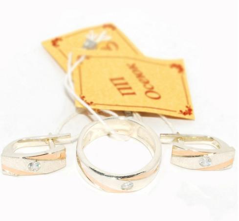 Серебряный набор с золотыми накладками 104