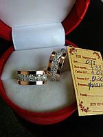 Кольцо с пластинами из золота 077