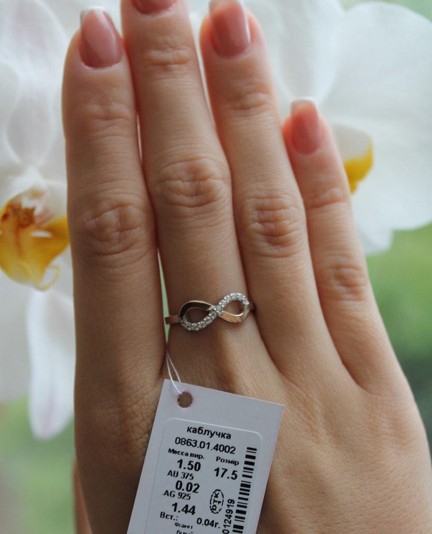 Серебряное кольцо с золотом знак бесконечности Арт.863