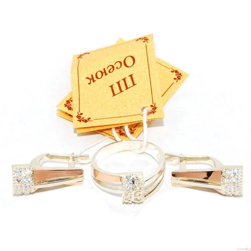 Серебряный набор с золотыми накладками 087