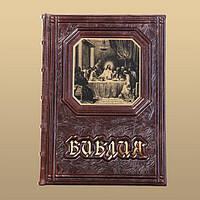 Библия с гравюрами Доре элитная кожаная подарочная книга