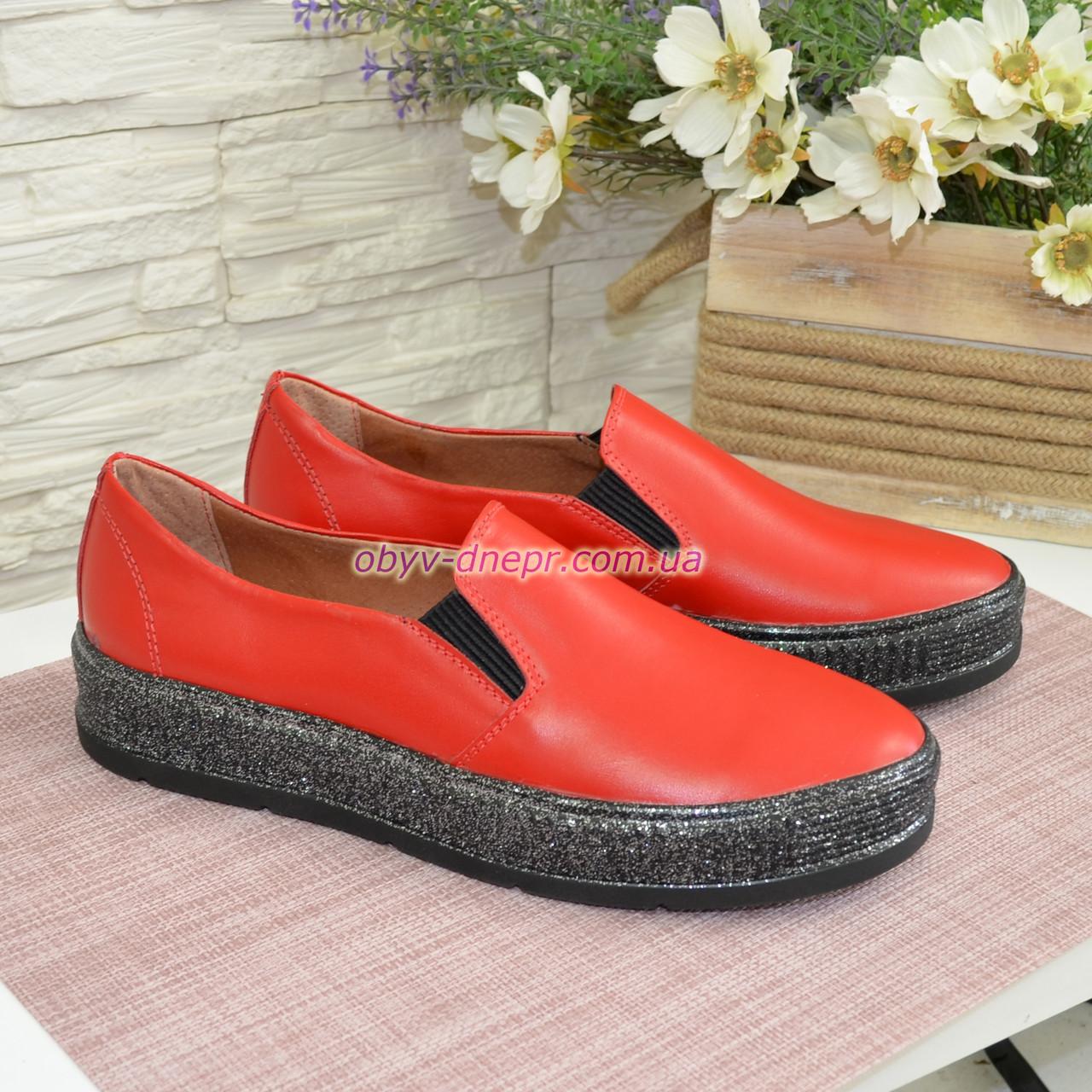 Туфли-мокасины кожаные женские на утолщенной подошве, цвет красный