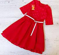 Детское нарядное платье р.140-152 (без пояска) Виктория, фото 1