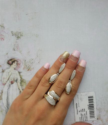 Серебряное кольцо со вставками из золота Лебедь