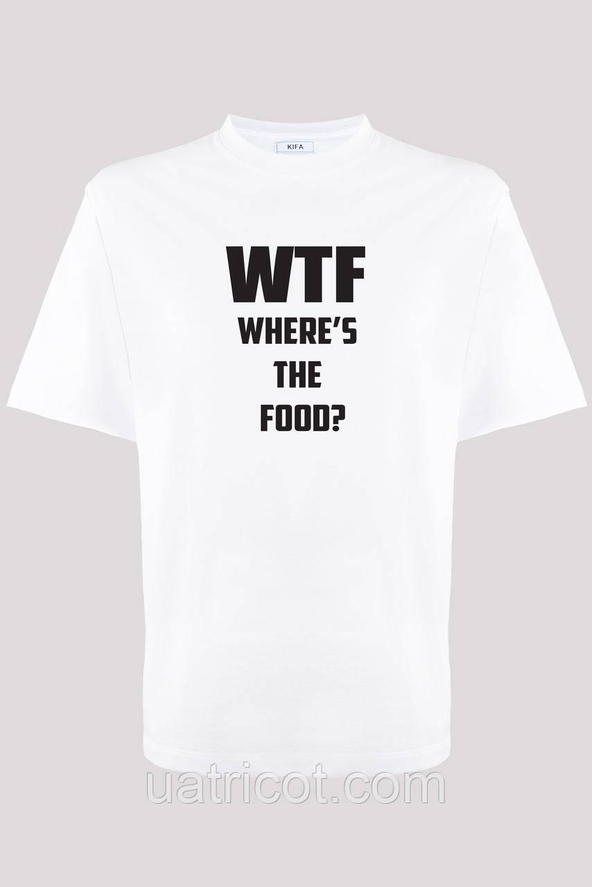 "Футболка мужская KIFA ФМХ-019/15 WTF WHERE""S THE FOOD? белая"