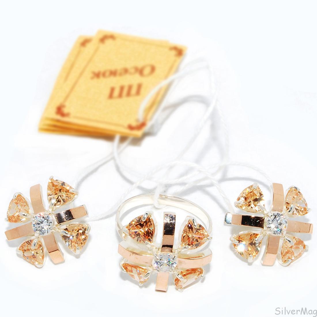 Серебряный набор с золотыми накладками 058
