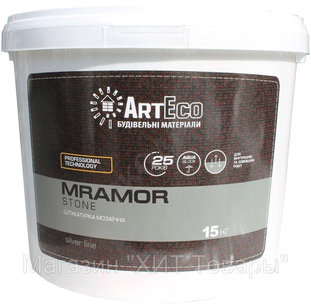 Мозаичная штукатурка ARTECO Silver, 15 кг