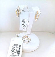 Серебряный набор с золотыми накладками арт. Арт.340