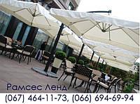 Зонт Дабл Эксель 6*3м, пляжный зонт, садовый зонт, зонт для кафе