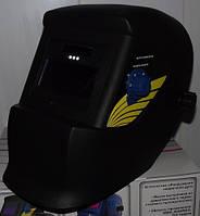 Маска сварочная Vita - хамелеон с LED WH 4404