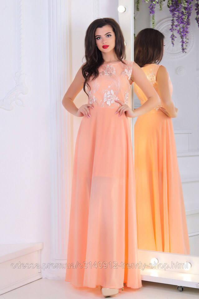 Платье женское нарядное  персикового цвета