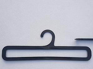 Плечики вешалки пластмассовые  V-AS25  для аксессуаров черного цвета