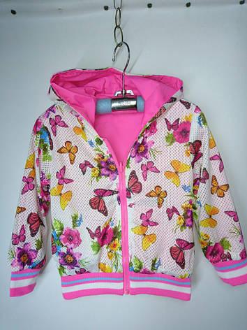 Куртка ветровка на девочку Джулия, фото 2