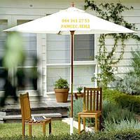 ДЕ ЛЮКС - зонт для сада, зонт для ресторана, зонт для кафе, пляжный зонт, садовый зонт