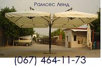 Зонт Квадро Эксель, зонт для кафе, зонт для сада, зонт для бассейна, зонт для пляжа, пляжный зонт