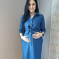 Платье рубашечное для беременных и для кормления