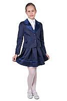 Костюм школьный для девочки пиджак и юбка Волан