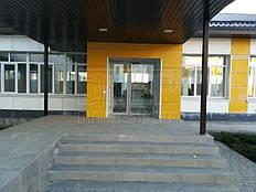 Автоматические распашные двери Tormax, Опорная школа 11.04.2019 (пгт. Магдалиновка) 2