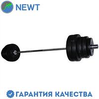 Штанга олимпийская композитная в пластиковой оболочке Newt Rock Pro гриф 1,8 м , 75 кг