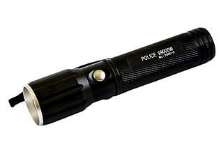 Ультрафиолетовый фонарик BL-7020-2 99000W