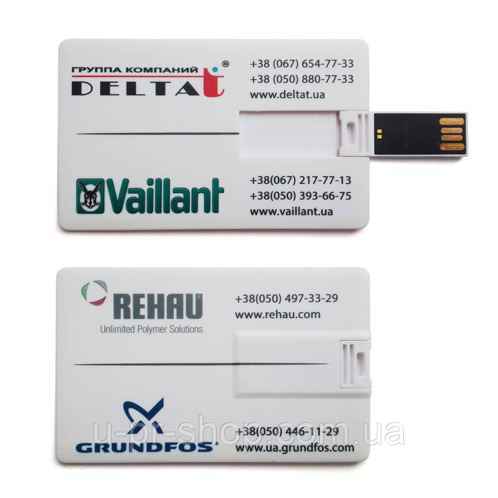 Флешка кредитна карта