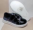 Туфли-кроссовки Париж, 29р. стелька 18 см , фото 3