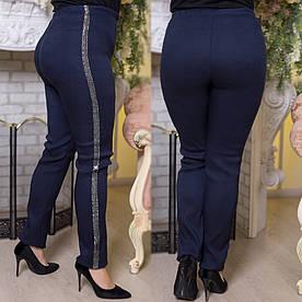 Женские стрейчевые джинсы с лампасами из люрекса 48-50, 52-54, 56-58, 60-62