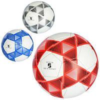 Мяч футбольный размер 5, ПУ 1,4мм, 420-430г, ручная работа, 3 цвета, 2500-70
