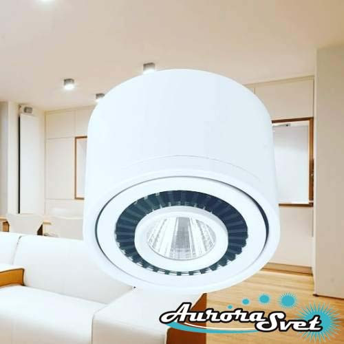 НАКЛАДНОЙ LED СВЕТИЛЬНИК  523 10W. LED светильник направленный. Светодиодный светильник.