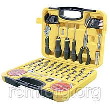 Набір інструменту 94 предмета