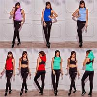 Костюм фитнес тройка мод.2003, фото 1