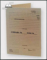 Архивная папка без завязок с титульной страницей, высота корешка 20 мм