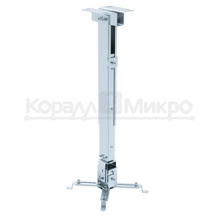 Крепление универс. потолоч. Digis DSM-2L 850-1200 мм (120 мм без штанги) max 20 кг, наклон ±15°, поворот 360°, регулир. в 3х плоск., серебро