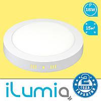Накладной светодиодный светильник iLumia 18W (1400Lm), 4000К (нейтральный белый свет), 220мм (круг)