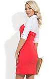 Модное платье на весну Д-1202, фото 2