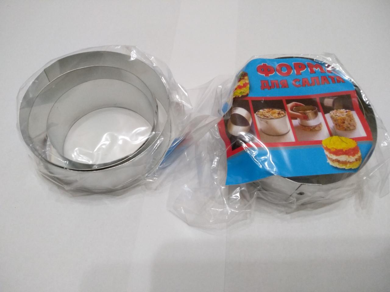 Формочки для оформления блюд 3 шт жел..большая (цена за упаковку)