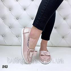 Женские туфли PINK на низком ходу натуральная кожа