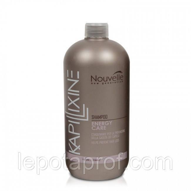 Шампунь против выпадения волос с витамином Е Nouvelle Energy Care, 1000 ml