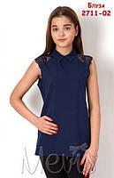 Блуза школьная с коротким рукавом на девочку 2711 ТМ Mevis Размеры 146 - 164