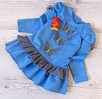 Р.98-122 детское платье Марибель., фото 1