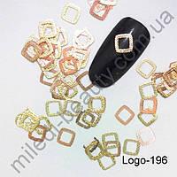 Логотипы - Оправа для жидких камней (квадрат, золото) Logo-196