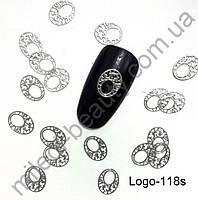 Логотипы - Оправа для жидких камней (овал, серебро), Logo-118s