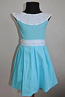 Детское платье сарафан для девочки 5-10 лет голубого цвета