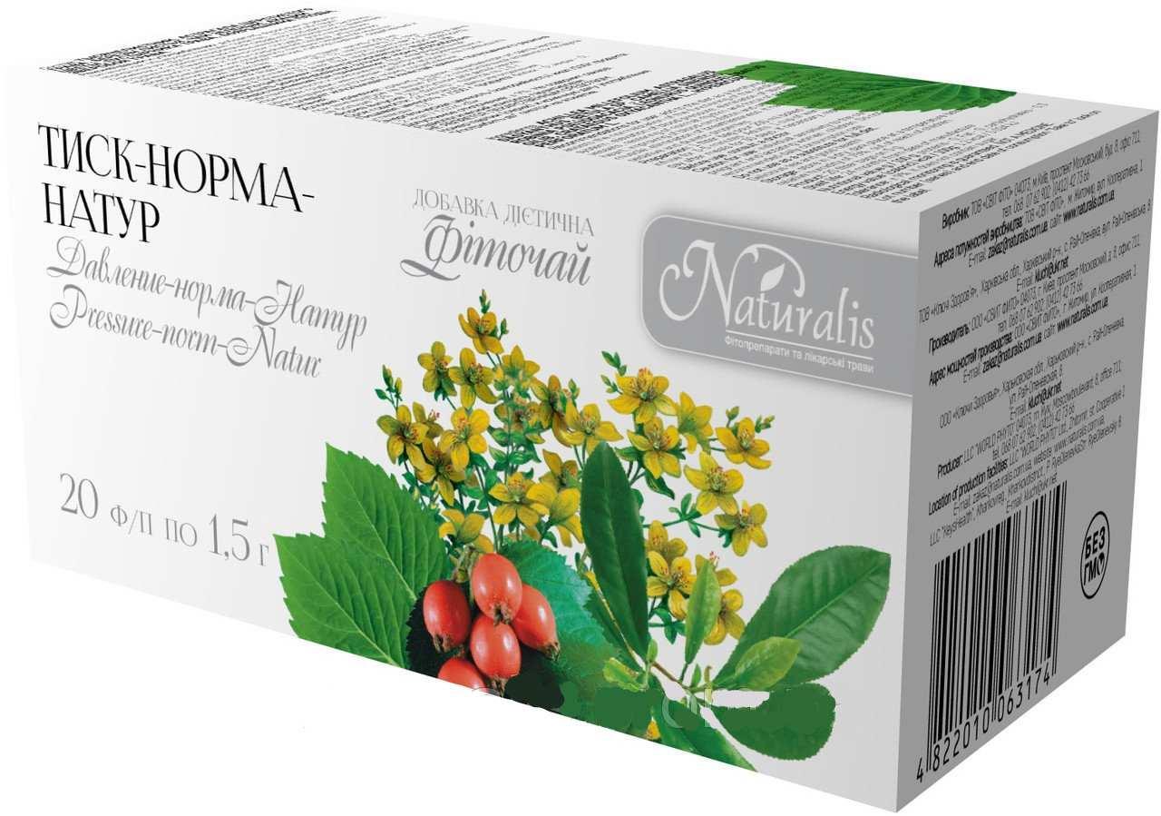 Давление-норма – Натур (Натуралис) – фиточай для снижения давления при гипертонии