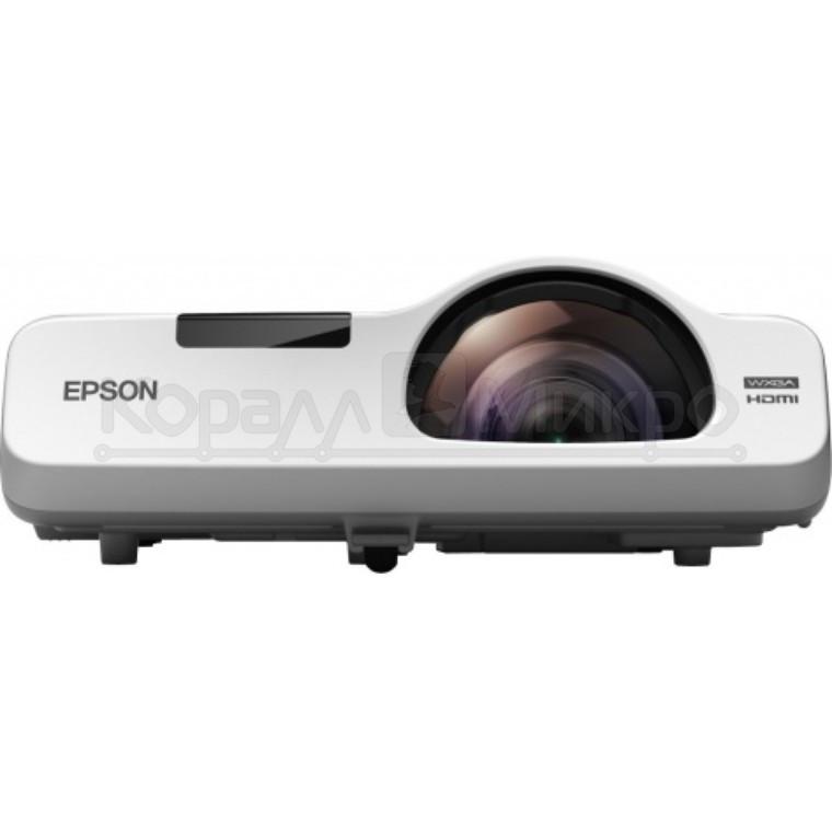 Проектор короткофокусный мультимедийный EPSON EB-525W