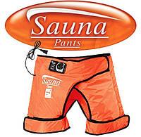 Шорты-сауна с термоэффектом для похудения Sauna Pants