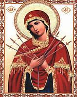 Алмазная вышивка Семистрельная икона Божией Матери 34 х 24 см (арт. PR878)